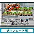バトルロードランナー 【Wii Uで遊べる PCエンジンソフト】|オンラインコード版