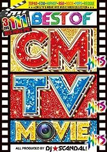 Best Of CM TV Movie Hits - DJ★Scandal! 【3枚組】【正規品】