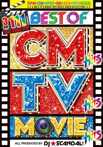 Best Of CM TV Movie Hits - DJ★Scandal! 【3枚組】【正規品】...