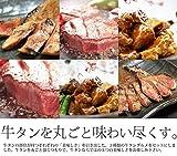 牛たん三昧!牛タン食べ比べセット(厚切り牛たんステーキ/霜降り牛たんトロ塩麹漬け/牛タンの角煮)(ギフト、贈り物に)