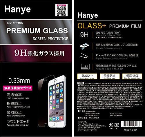 HanyeTech iPhone6S Plus / iPhone6 Plus用液晶保護強化ガラスフィルム スマートフォン ガラスフィルム 5.5インチ 硬度9H ラウンドエッジ加工
