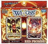 ウィクロス WXD-15 構築済みデッキ RED PROMISE