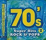 洋楽 スーパー・ヒッツ ロック&ポップス 70's 2 KB-210