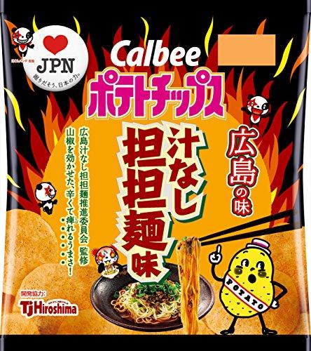 カルビー ポテトチップス 汁なし担担麺味 55g×12袋 (広島県)