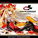 beatmania IIDX 25 CANNON BALLERS Music Selection