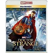 ドクター・ストレンジ MovieNEX [ブルーレイ+DVD+デジタルコピー(クラウド対応)+Mov...