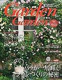 Garden&Garden 2015年 06 月号 [雑誌] 画像