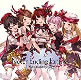 Never Ending Fantasy 〜GRANBLUE FANTASY〜