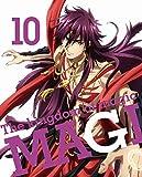 マギ The kingdom of magic 10(完全生産限定版) [DVD]