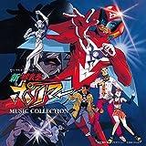 (ANIMEX1200-199)オリジナル・ビデオ・アニメーション「新 破裏拳ポリマー」MUS...
