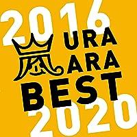 ウラ嵐BEST 2016-2020