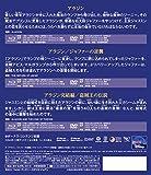アラジン トリロジー MovieNEX (期間限定) [ブルーレイ+DVD+デジタルコピー(クラウド対応)+MovieNEXワールド] [Blu-ray] 画像