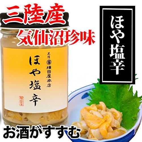 株式会社横田屋本店 珍味ほや塩辛