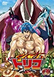 トリコ 3 [DVD]