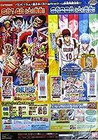 ミラクルバトル  キャラブースター ワンピース 激闘!ドレスローザ & 黒子のバスケ 開幕!キセキのバトル 販売告知ポスター