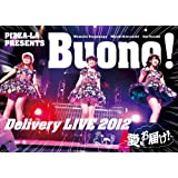 PIZZA-LA Presents Buono! Delivery LIVE 2012 ~愛をお届け!~ [DVD]