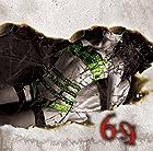 69(在庫あり。)