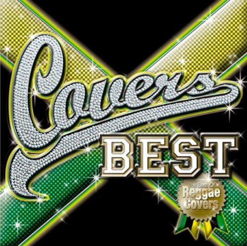 COVERS BEST - THE BEST OF REGG...