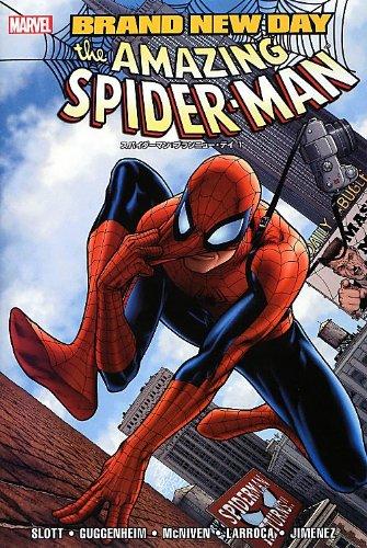 スパイダーマン:ブランニュー・デイ 1 (ShoPro Books)の詳細を見る