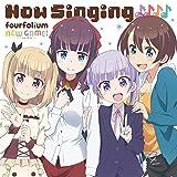 TVアニメ「 NEW GAME! 」 キャラクターソングミニアルバム「Now Singing♪♪♪♪」
