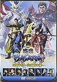 戦国BASARA5周年祭~武道館の宴~[DVD]