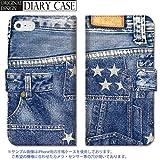 301-sanmaruichi- iPhone6s ケース iPhone6 ケース 手帳型 おしゃれ デニム ジーンズ ペイズリー 赤 黒 星 スター 龍 C 手帳ケース