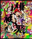「ももクロ夏のバカ騒ぎ2014 日産スタジアム大会~桃神祭~」D...[Blu-ray/ブルーレイ]