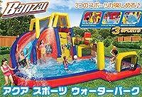 Banzai Aqua Sports Water Parkバンザイ アクア スポーツ ウォーター パーク スライダー付きプール 滑り台 大型プール 国内在庫有り