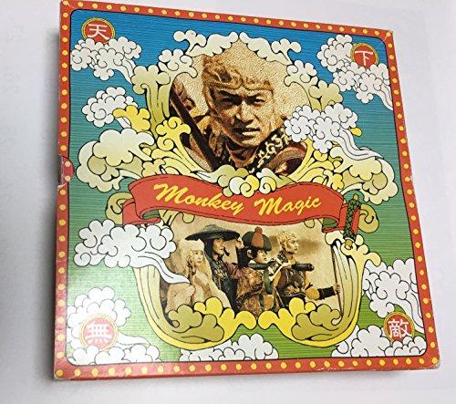 西遊記DVD-BOXの詳細を見る