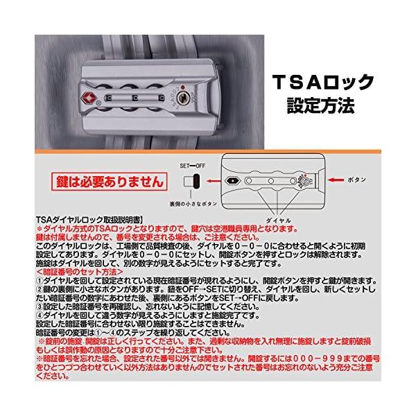 TABITORA(タビトラ) スーツケース メ...の紹介画像7