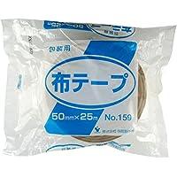 寺岡 包装用布テープ 50ミリ×25m 159
