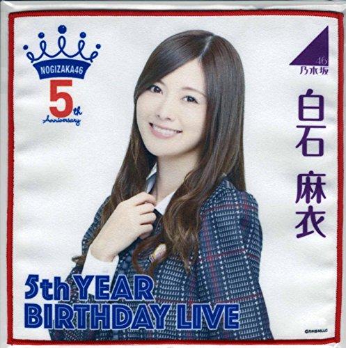 【個別ミニタオル】乃木坂46/5th YEAR BIRTHD...