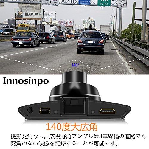 ドライブレコーダー 2.7インチ 1080PフルHD 300万画素 140度広角 駐車監視機能 小型 防犯