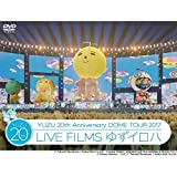 20th Anniversary DOME TOUR 2017「LIVE FILMSゆずイロハ」【DVD】