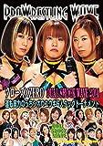 プロレスリングWAVE クローズ×ZERO DUAL SHOCK WAVE 2014 運も実力のうちシボウユウギ6人タッグトーナメント [DVD]
