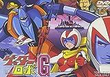 ゲッターロボGのアニメ画像