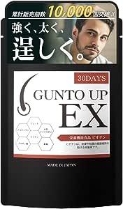 ヘアケア サプリ AGA ボリュームアップ ノコギリヤシ L-リジン 昆布 亜鉛 グントアップ GUNTO UP EX 90粒 30日分