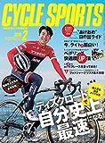 CYCLE SPORTS (サイクルスポーツ) 2018年 2月号 [雑誌]