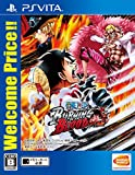 【PSvita】ONE PIECE BURNING BLOOD Welcome Price!!