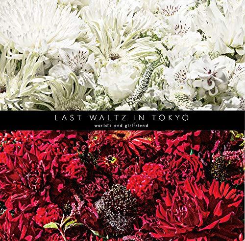 LAST WALTZ IN TOKYO