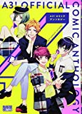 A3!  コミックアンソロジー (DNAメディアコミックス)