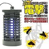 アテックス(ATEX) 電撃殺虫器 4W 屋内専用 殺虫機 誘虫灯 殺虫 捕虫機 AX-MK02-4W