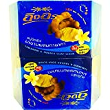 Thai traditional herbs Ing-On Tanaka Bar Soap 85 g. pack 5 by Ing On [並行輸入品]