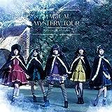 【早期購入特典あり】MAGiCAL MYSTERY TOUR シリウス盤(初回限定生産)(DVD付)(オフショット生写真付)