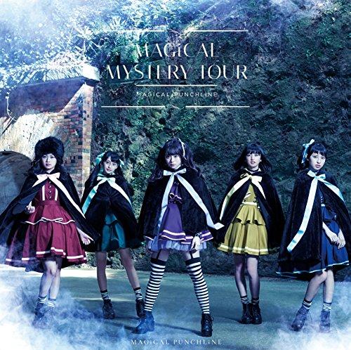 MAGiCAL MYSTERY TOUR シリウス盤(初回限定生産)(DVD付)