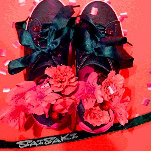 "Reol【事実上】アルバム収録曲を全曲レビュー!""生々しさ""が彩る世界観をその目に焼き付けて!!の画像"
