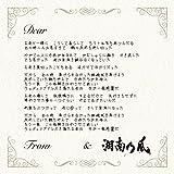 六月の花/国士無双 (通常盤)