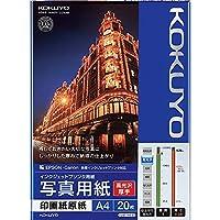 コクヨ インクジェット 写真用紙 印画紙原紙 高光沢 厚手 A4 20枚 KJ-D11A4-20 【まとめ買い3冊セット】