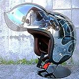 HANDLE KING 72JAM ジェットヘルメット&シールドセット [FLAMES T-2/ブラック (フリーサイズ:57-60cm)+開閉式バブルシールド (FミラーGライトスモーク)]