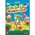 ヨッシー ウールワールド 【Amazon.co.jp限定】ヨッシー ビッグアクリルキーホルダー(約10cm大) - Wii U